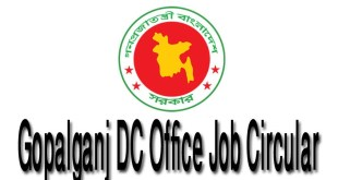 Gopalganj-Dc-Office-Job-Circular