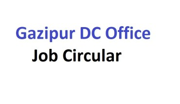 gazipur-dc-office-job-circular