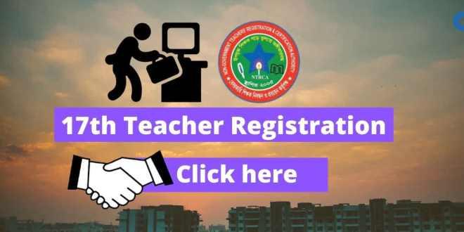17th Teacher Registration 2020