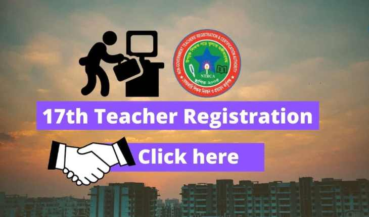 17th Teacher Registration 2020