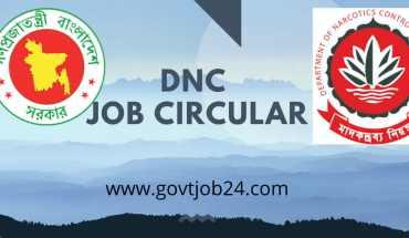 www dnc govt bd DNC job circular 2020 Bangladesh