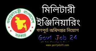 Military Engineering Services MES BD Govt Job Circular