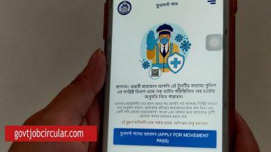Movement PAss app