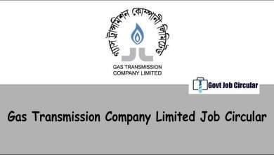 gtcl job circular 2021