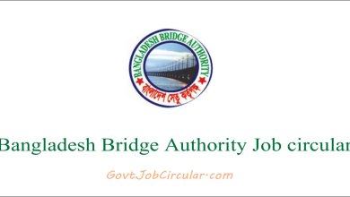 BBA Job Circular