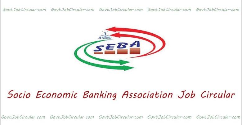 SEBA Job Circular