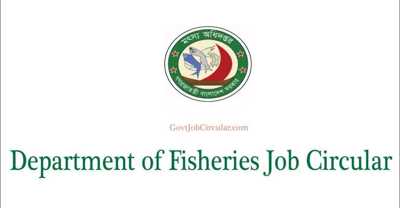 dof Job Circular