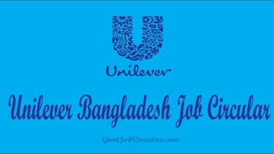 Unilever Bangladesh Job Circular, Company Jobs, job circular 2021, Private Jobs