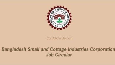 Government Jobs, Govt Jobs, job circular 2021, Job Circular in Dhaka, Bangladesh Small and Cottage Industries Corporation Job Circular, BSCIC Job Circular