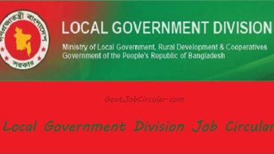 LGD Job Circular