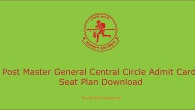 PMGCC Admit Card