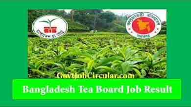 Bangladesh Tea Board Result