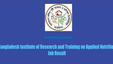 Job Exam Result, BIRTAN Job Result, BIRTAN VIVA Date, Bangladesh Institute of Research and Training on Applied Nutrition Job Result