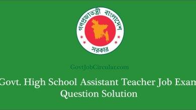 Govt High School Teacher Question Solve