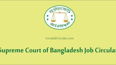 Government Jobs, Govt Jobs, job circular 2021, Job Circular in Dhaka, Bangladesh Supreme Court Job Circular Job circular