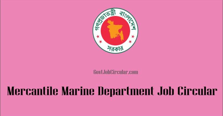 MMD Job Circular