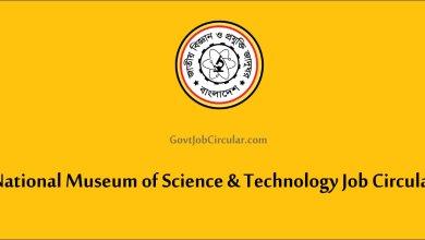 Government Jobs, Govt Jobs, job circular 2021, Job Circular in Dhaka, National Museum of Science & Technology Job circular, NMST Job circular