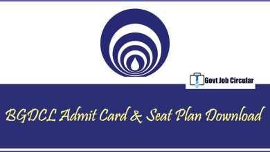 bgdcl seat plan
