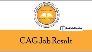 cag job result