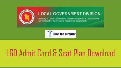 lgd seat plan