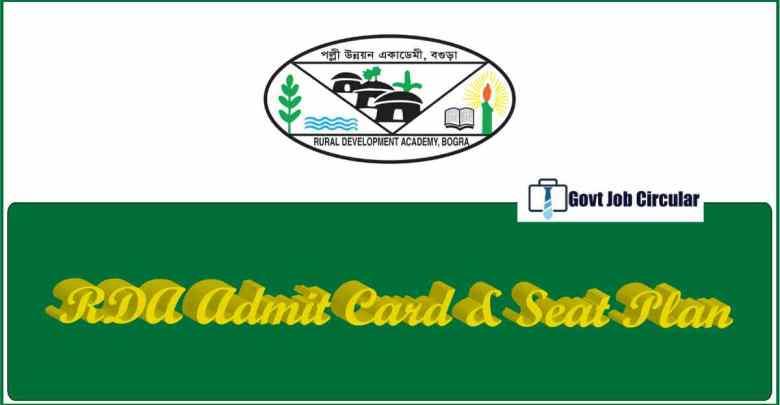 rda admit card