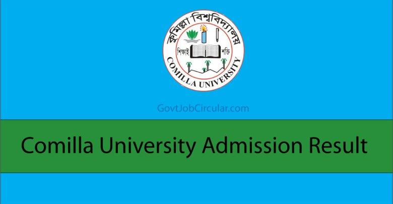 Admission Result, Admission Test Result, Comilla University Admission Test Result, COU Admission Result, COU Admission Test Result