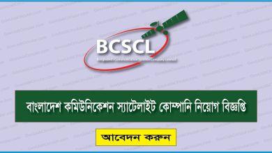 BCSCL Job Circular