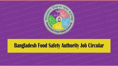 BFSA Job Circular