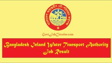 Bangladesh Inland Water Transport Authority Job Result, Bangladesh Inland Water Transport Authority Viva Date, BIWTA Job Result, BIWTA VIVA Date, Job Exam Result, Job Result, Job Results, Job Viva Date, Viva Date