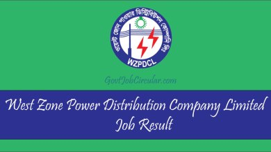 West Zone Power Distribution Company Limited Job Result, West Zone Power Distribution Company Limited Viva Date, WZPDCL Job Result, WZPDCL VIVA Date, Job Exam Result, Job Result, Job Results, Job Viva Date, Viva Date
