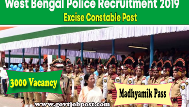 Photo of Excise Constable 3000 Vacancy in West Bengal Police