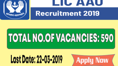 Photo of LIC  Recruitment 2019 – 590 Assistant Administrative Officers