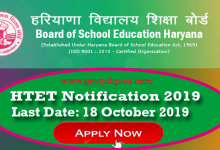Photo of Haryana Teacher Eligibility Test (HTET) Online Form