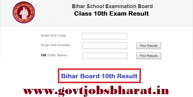 BSEB 10th Result 2019, BSEB 10th Class Toppers List, Bihar