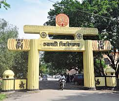 gauhati university, guwahati university, guwahati university result, gauhati university result, guwahati university admission 2020, guwahati university result 2020, royal global university guwahati, gauhati university result 2020, guwahati university website, gauhati university admission 2020, guwahati university pg admission 2020, gauhati university pg admission 2020, guwahati university official website, gauhati university holiday list 2020, gauhati university logo, guwahati university result 2019, guwahati university news, hrdc gauhati university, gauhati university website, gauhati university recruitment, guwahati university admission, gauhati university official website, gauhati university contact number, guwahati cotton college, shodhganga gauhati university, cotton college guwahati admission 2020, gauhati university syllabus, guwahati university syllabus, guwahati university ug admission 2020, gauhati university phd admission 2020, guwahati university courses, gauhati university idol, guwahati university notice, gauhati university result 2019, gauhati university admission, gauhati university news, guwahati university logo, idol guwahati university, guwahati university helpline number, guwahati university admission 2019, gauhati university address, gauhati university holiday list, guwahati university contact number, guwahati university recruitment, guwahati university pg admission, gauhati university course admissions, gauhati university convocation, gauhati university helpline number, guwahati colleges and universities, top colleges in guwahati, guwahati ac, gauhati ac, guwahati university ba admission 2020, guwahati university phd admission 2020, guwahati university result 2018, guwahati university mba admission 2020, university law college gauhati university, gauhati university pg admission, guwahati university b ed course fees, guwahati university law college admission 2020, gauhati university cgpa to percentage, first vice chancellor of gauhati university, guwahati university established, gauhati university courses, gauhati university phd 2020, gauhati university holiday list 2019, gauhati university old website, guwahati university msc admission 2020, gauhati university notice, mba in gauhati university, ignou rc guwahati, guwahati university mba, guwahati university convocation, guwahati university digital library, gauhati university law college, b ed entrance 2020 gauhati university, gauhati university result 2018, guwahati university phd 2020, guwahati university distance education, colleges under gauhati university, gauhati university institute of science and technology, holiday list of gauhati university 2020, hrdc guwahati, mass communication courses in guwahati, gauhati university mba admission 2020, gauhati university convocation 2019, pgdca course in guwahati, guwahati vishwavidyalaya, guwahati university news today, guwahati university courses and fees, guwahati university law admission 2020, gauhati university distance education, guwahati university address, gauhati university phd, guwahati university mba fees, gauhati university ba education syllabus, gauhati university law admission 2020, gauhati result, guwahati university phd, guwahati university new notice, guwahati university phd entrance 2020, university law college guwahati, gauhati university idol courses, guwahati university convocation 2020, cbcs english syllabus gauhati university, gauhati university merit list 2019, gauhati university syllabus english, guwahati university idol admission 2020, guwahati university phone number, guwahati university b tech admission 2020, guwahati university ba result, gauhati university idol result, gauhati university library, gauhati university ba assamese syllabus, cgpa to percentage gauhati university, gauhati university webinar, guwahati university uniform, gauhati university ug admission 2020, gauhati university phone number, gauhati university prospectus, guwahati university law college,