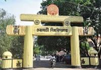 gauhati university, guwahati university, guwahati university result, gauhati university result, guwahati university admission 2020, guwahati university result 2020, royal global university guwahati, gauhati university result 2020, guwahati university website, gauhati university admission 2020, guwahati university pg admission 2020, gauhati university pg admission 2020, guwahati university official website, gauhati university holiday list 2020, gauhati university logo, guwahati university result 2019, guwahati university news, hrdc gauhati university, gauhati university website, gauhati university recruitment, guwahati university admission, gauhati university official website, gauhati university contact number, guwahati cotton college, shodhganga gauhati university, cotton college guwahati admission 2020, gauhati university syllabus, guwahati university syllabus, guwahati university ug admission 2020, gauhati university phd admission 2020, guwahati university courses, gauhati university idol, guwahati university notice, gauhati university result 2019, gauhati university admission, gauhati university news, guwahati university logo, idol guwahati university, guwahati university helpline number, guwahati university admission 2019, gauhati university address, gauhati university holiday list, guwahati university contact number, guwahati university recruitment, guwahati university pg admission, gauhati university course admissions, gauhati university convocation, gauhati university helpline number, guwahati colleges and universities, top colleges in guwahati, guwahati ac, gauhati ac, guwahati university ba admission 2020, guwahati university phd admission 2020, guwahati university result 2018, guwahati university mba admission 2020, university law college gauhati university, gauhati university pg admission, guwahati university b ed course fees, guwahati university law college admission 2020, gauhati university cgpa to percentage, first vice chancellor of gauhati university