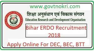 Bihar ERDO Recruitment 2018