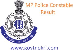 MP Police Constable Result 2018