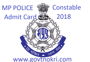 MP Police Constable Admit Card 2018