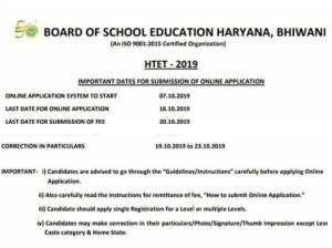 HTET Notification 2019