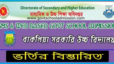 Bakolia Government High School