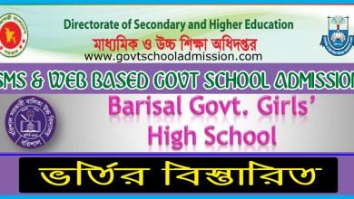 Barisal Govt Girls High School
