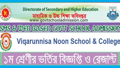 Viqarunnisa Noon School & College Class One Admission