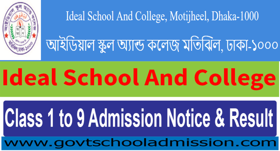 Ideal School And College Class 1 to 9 Admission Notice & Result