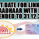 Last-date-for-Linking-of-Aadhaar-with-PAN-extended-to-31.12.2017