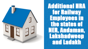 Additional HRA for Railway Employees