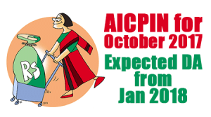 AICPIN for October 2017 : Expected DA from Jan 2018