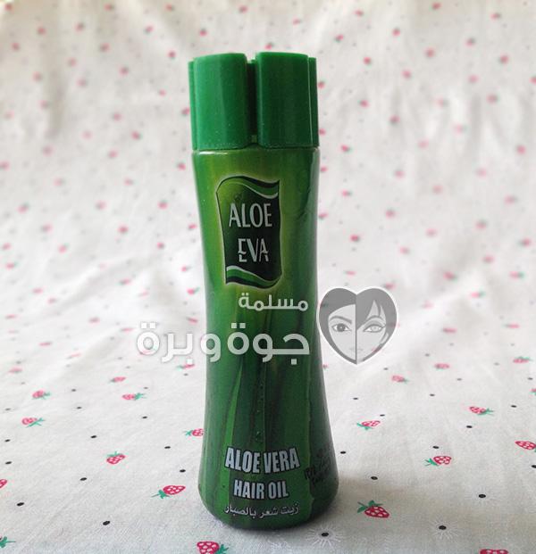 aloe-eva1