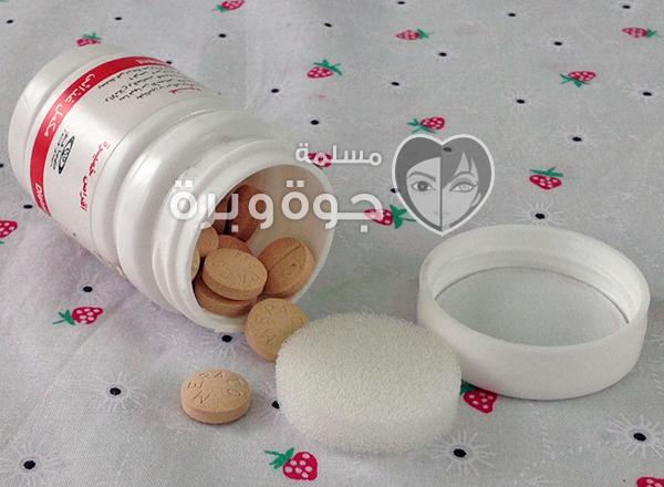 Yeast pills2