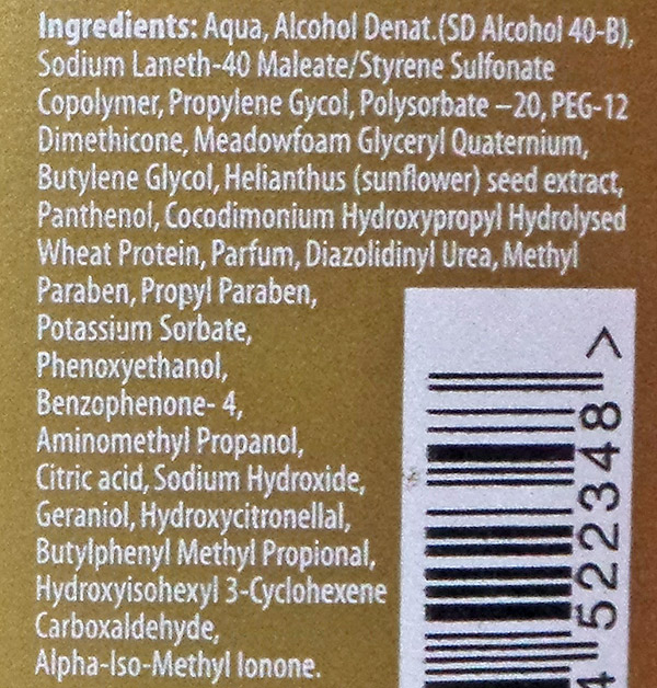 ghd-heat-protector-ingredients